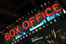 Box office entrance
